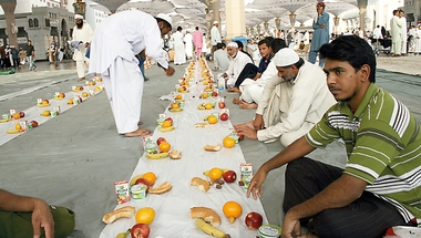 Ramadan Day3 - Eating with complete strangers